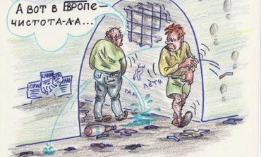 Ренийский горсовет не решился запретить ночную торговлю спиртными напитками. А полиция не решается пресекать пьянство в общественных местах?
