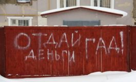 Абсурд вокруг Ренийского УСЗН: в миллионах гривен 5 тысяч не предусмотрено