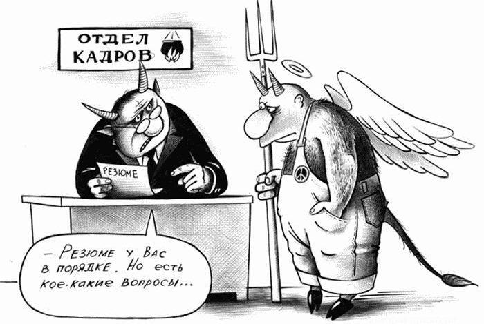 Конкурс на должность главного врача Ренийской ЦРБ: опять двадцать пять?