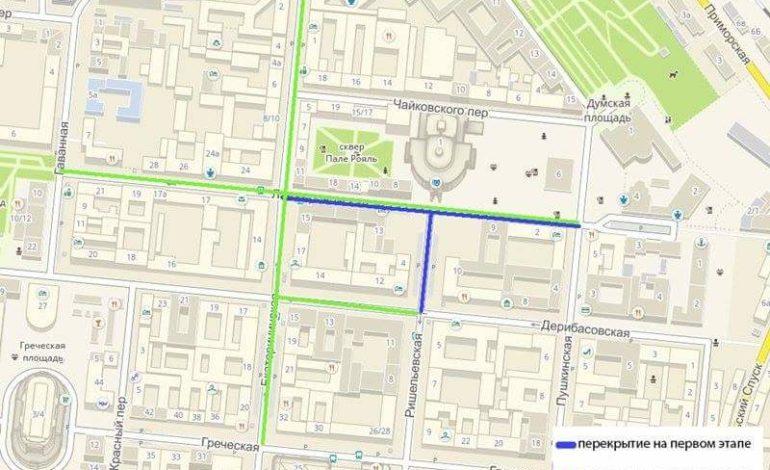 Новые правила передвижения по центру Одессы: свобода пешеходам