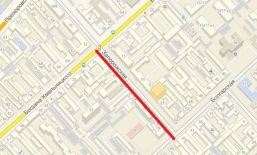 В Одессе в районе Молдаванки перекроют улицу на полтора года