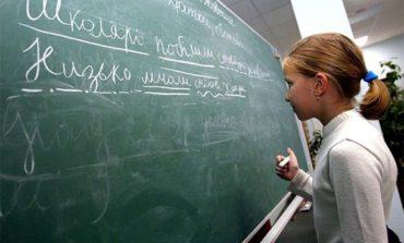 Первоклассники Ренийского района, как и по всей Украине, попрощаются с русским языком обучения