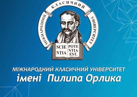 В Болграде планируют открыть университет