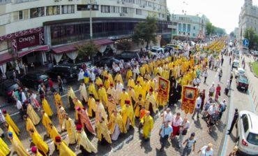 Миряны со всех уголков Украины съехались в Киев на празднование годовщины Крещения Киевской Руси