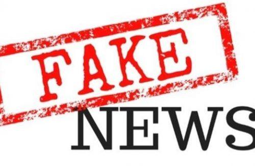 Болгарская спецслужба возьмётся за распространителей «фейковых» новостей