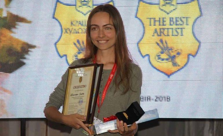 Измаильчанка Злата Шишман — «Кращий художник Украины»