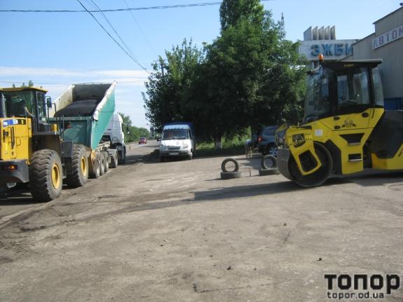 В Арцизе начался капремонт дороги по улице Соборная