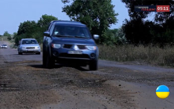 Ремонт дороги в Одесской области: 15 миллионов выделено, а ремонта не видно