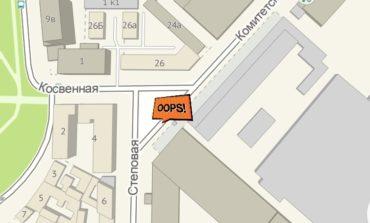 Кто кого: в Одессе на безлюдной площади не разминулись авто (фотофакт)