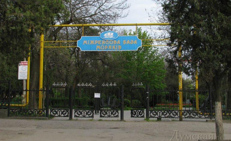 Академии Кивалова передадут более 3 га земли на черноморском побережье