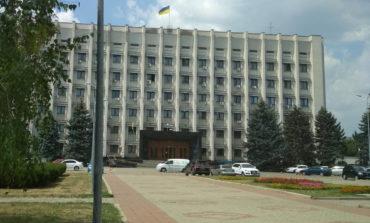 Пленарное заседание сессии Одесского облсовета (онлайн-трансляция)