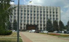В Одесской ОГА согласовали выплату материальной помощи на сумму более двух миллионов гривен