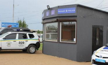 В курортной Затоке Белгород-Днестровского района открыли полицейскую станцию (фото)