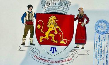 В Молдове утвердили герб и флаг Тараклии