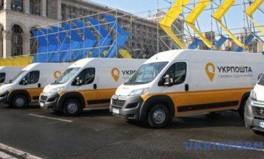 На время ВП Укрпочта сохранит прежний режим работы и будет доставлять пенсии