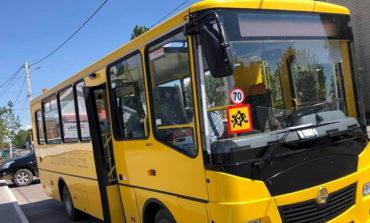 В Килию доставили новый школьный автобус