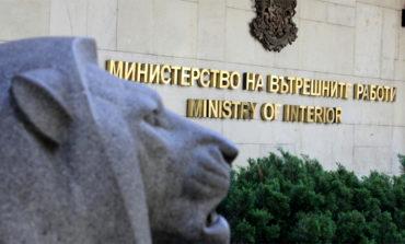 Болгария не будет впускать в страну лиц с запретом на въезд в Шенген