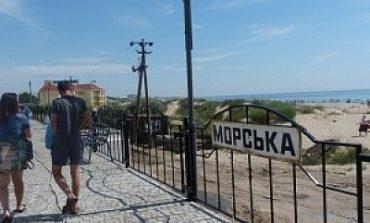 В Белгород-Днестровском районе завершается реконструкция пассажирской платформы