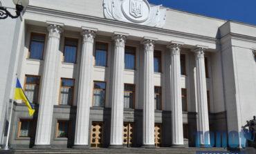 Депутаты парламента сняли с повестки дня вопрос о ликвидации и образовании районов