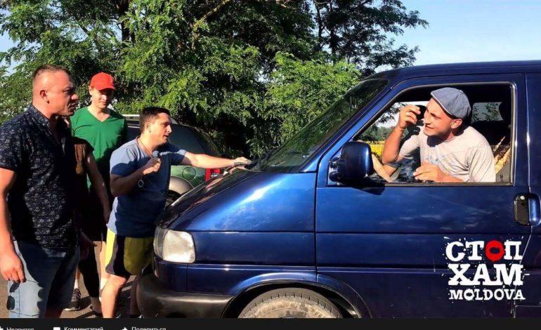 Инцидент на таможне «Тудора-Староказачье»: автохама проучили стоящие в очереди водители
