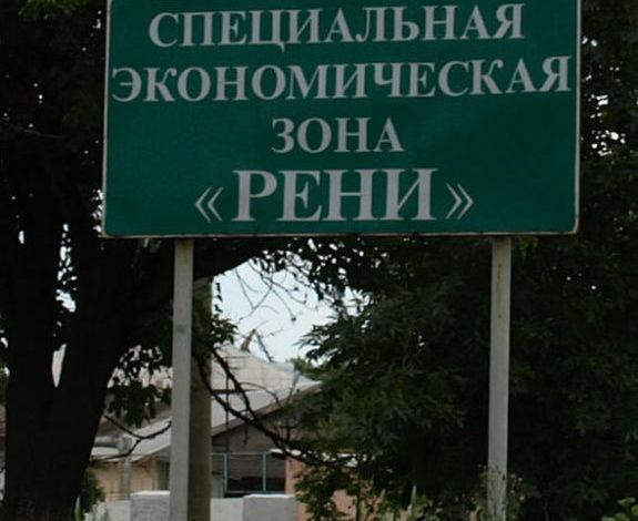 Долги Ренийского порта: ти мені не даєш, ну ти і даєш – ти мені не даєш спокою…
