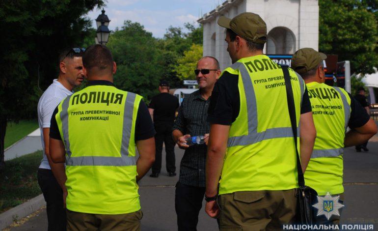 В Одессе около 500 полицейских обеспечивают безопасность футбольного матча ЛЕ