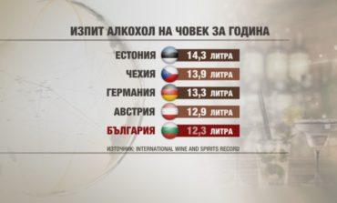 Болгары в лидерах среди самых пьющих наций ЕС