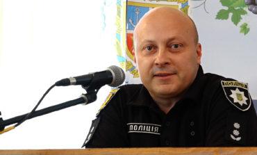 До конца августа в Ренийском районе будет проходить полицейская оперативно-профилактическая отработка