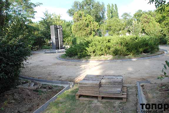 В Болграде приведут в порядок территорию возле памятника воинам-интернационалистам