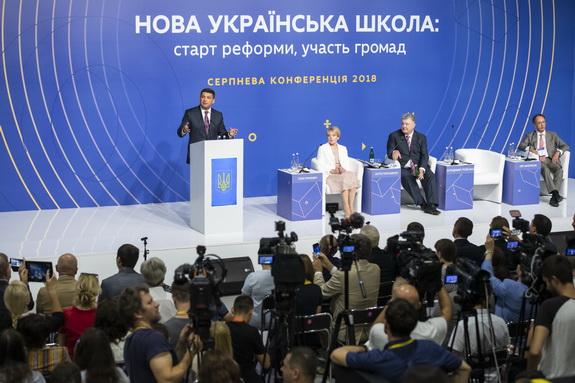 Премьер-министр Украины предлагает создать Координационный комитет для внедрения НУШ в регионах