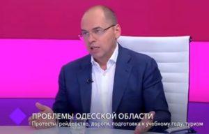 Дороги в Тарутинском районе: губернатора Степанова уличили в манипуляциях (видео)
