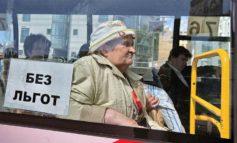Ренийский горсовет и управление социальной защиты не могут договориться о финансировании льгот для населения