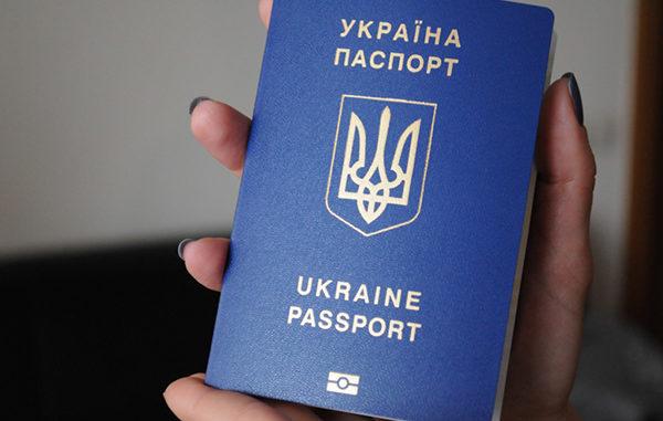 Украина возглавила рейтинг стран СНГ с «лучшим» паспортом