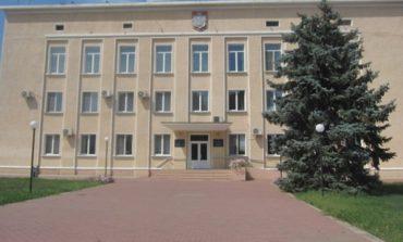 Белгород-Днестровские чиновники-руководители увольняются с работы