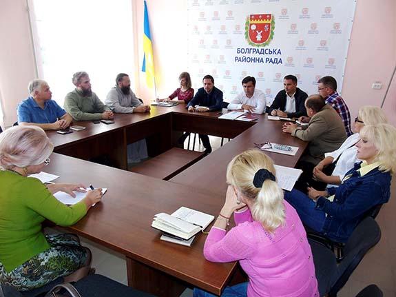 В Болграде обсудили нюансы проведения предстоящих юбилеев