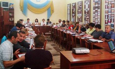 В Болграде педагоги подводили итоги