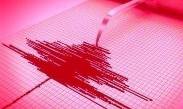 В Румынии сейсмологи зафиксировали землетрясение