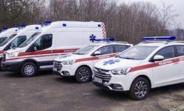 В Одесской области планируют открыть экстренные отделения скорой помощи