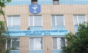 Оптимизация медицины: в Арцизской районной больнице сокращают койко-места
