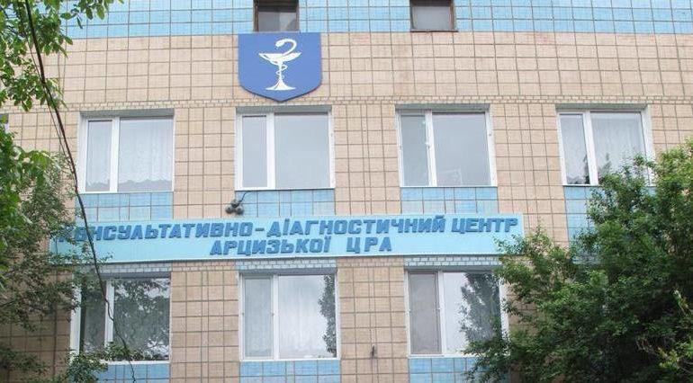 Арцизская ЦРБ определена опорной для борьбы с коронавирусом