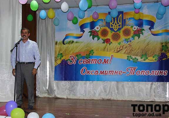 Оксамитное и Тополиное отметили 74-летие