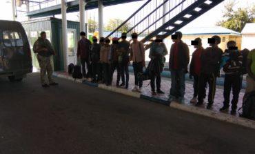 Около Рени задержали 15 нелегалов из Южной Азии