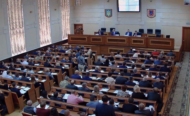 Наполнение местных бюджетов: руководство Болградской райадминистрации отчитали на аппаратке