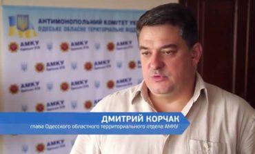 Планы «сверху» или ложь мешают работать главе Одесского АМКУ Дмитрию Корчаку?