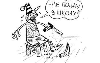 Новые тренды украинского школьного образования: станет ли «каша» в головах пищей для ума?