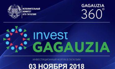 Четвертый инвестиционный форум пройдет в Гагаузии в начале ноября