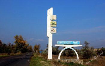 Финансовая свобода на местах: как живется Тарутинскому району в современных реалиях