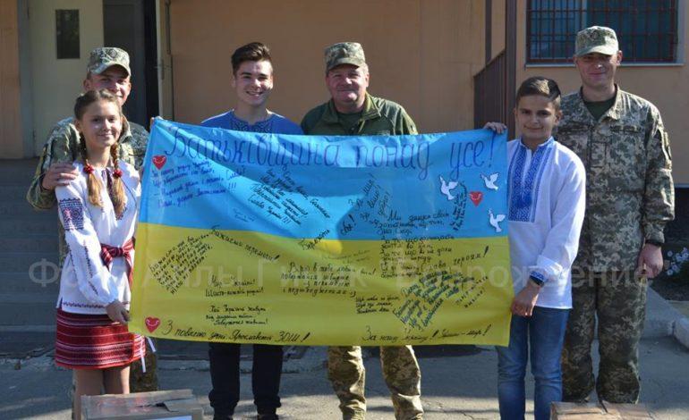 В Белгороде-Днестровском поздравили военнослужащих с Днём Защитника Украины