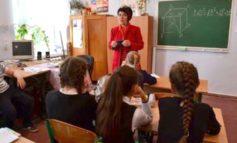 В Болградских школах занимались правовым воспитанием