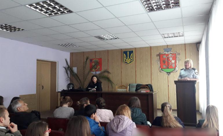 «День открытых дверей» провели полицейские в Белгороде-Днестровском